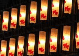 lanterns tokyo
